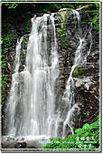 三峽_滿月圓瀑布:DSC_6313.jpg