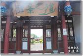 中埔_吳鳳公園:DSC_0583.jpg