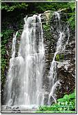 三峽_滿月圓瀑布:DSC_6315.jpg