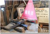 後壁_烏樹林休閒文化園區:DSC_7796.jpg