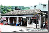 褪了色的黑金小鎮_侯硐:火車站前小吃店