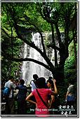 三峽_滿月圓瀑布:DSC_6316.jpg