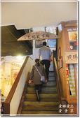 池上_池上飯包文化故事館:DSC_7423.jpg