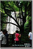 三峽_滿月圓瀑布:DSC_6317.jpg