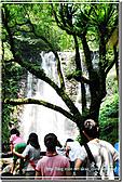 三峽_滿月圓瀑布:DSC_6320.jpg
