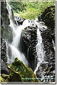 三峽_滿月圓瀑布:DSC_6323.jpg