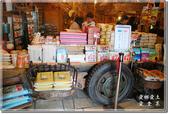 池上_池上飯包文化故事館:DSC_7408.jpg