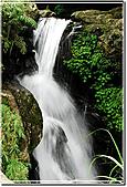 三峽_滿月圓瀑布:DSC_6354.jpg