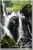 三峽_滿月圓瀑布:DSC_6324.jpg