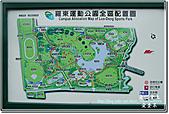 羅東運動公園:DSC_2029.jpg