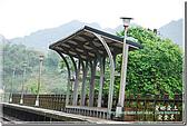 平溪_望古車站:望古車站月台