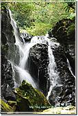 三峽_滿月圓瀑布:DSC_6325.jpg