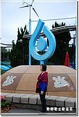 2010/01/01自來水博物館:DSC_7947.jpg