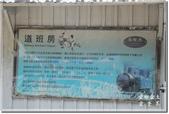 後壁_烏樹林休閒文化園區:DSC_7793.jpg