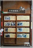 後壁_烏樹林休閒文化園區:DSC_7803.jpg