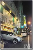 屏東_坤園飯店:DSC_4446.jpg