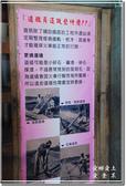 後壁_烏樹林休閒文化園區:DSC_7801.jpg