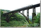 褪了色的黑金小鎮_侯硐:侯硐小鎮_運煤橋