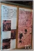 後壁_烏樹林休閒文化園區:DSC_7802.jpg