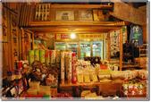 池上_池上飯包文化故事館:DSC_7419.jpg