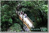 三峽_滿月圓瀑布:DSC_6359.jpg