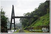 平溪_望古車站:吊橋遺跡