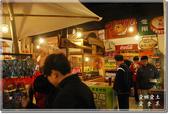 池上_池上飯包文化故事館:DSC_7413.jpg
