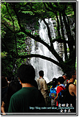三峽_滿月圓瀑布:DSC_6303.jpg