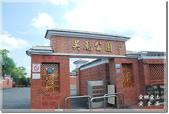 中埔_吳鳳公園:DSC_0574.jpg