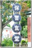 後壁_烏樹林休閒文化園區:DSC_7826.jpg