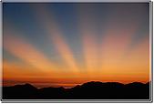 六十石山日出:DSC_3453.jpg