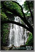 三峽_滿月圓瀑布:DSC_6305.jpg