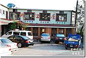 龍潭_大北坑休閒農業區:DSC_8472.jpg
