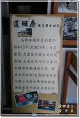 後壁_烏樹林休閒文化園區:DSC_7810.jpg