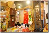 池上_池上飯包文化故事館:DSC_7420.jpg