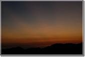 六十石山日出:DSC_3458.jpg