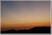 六十石山日出:DSC_3459.jpg