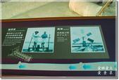 七股_台灣鹽博物館:DSC_7730.jpg
