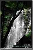 三峽_滿月圓瀑布:DSC_6308.jpg