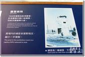 七股_台灣鹽博物館:DSC_7736.jpg