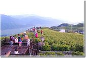 六十石山日出:DSC_3460.jpg