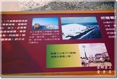 七股_台灣鹽博物館:DSC_7739.jpg