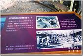 七股_台灣鹽博物館:DSC_7740.jpg