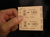 Day1-搭地鐵到奈良伏見稻荷:往伏見稻荷.JPG