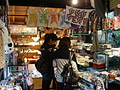 Day4-嵐山-繡字的毛巾店:DSC04062.JPG