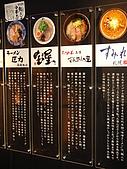 Day1-京都車站內伊勢丹10F 拉麵小路-寶屋拉麵:拉麵小路.JPG