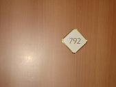 京都皇家飯店:門號-792.JPG