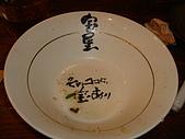 Day1-京都車站內伊勢丹10F 拉麵小路-寶屋拉麵:吃光光的拉麵.JPG