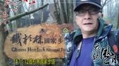 噶瑪蘭中海拔之旅:2014-11-12-21-02-48-216.jpg