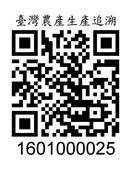 香柚MARK 俊 在花蓮:QR大圖.JPG